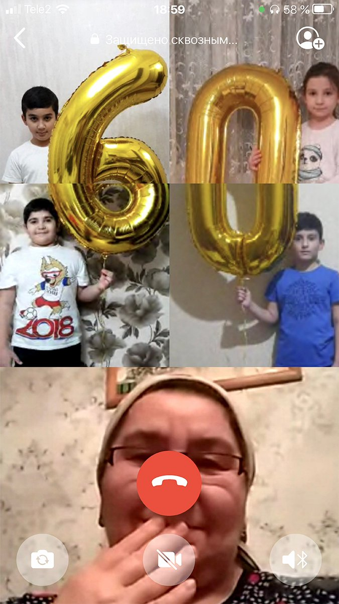 Friend-Ship Screenshot Competition . Shamil Agaev - finalist . The children could not visit their grandma to wish her happy birthday. This is how they decided to surprise her! . More info in Bio .  #ScreenshotCompetition #Friendship #SuicidePrevention