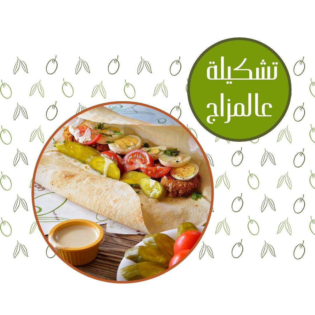 Hummus Refi حمص ريفي Hummusrefi Twitter