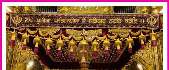 Lakh khusiyaa patshaiyaa je satgur nadir Kare 🙏🙏 #waheguru 🙏🙏