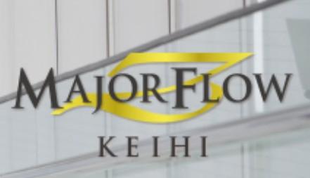 MAJOR FLOW Z KEIHI(メジャーフローゼットケイヒ) -    #経費管理 #経費精算 #MAJOR FLOW Z KEIHI(メジャーフローゼットケイヒ)