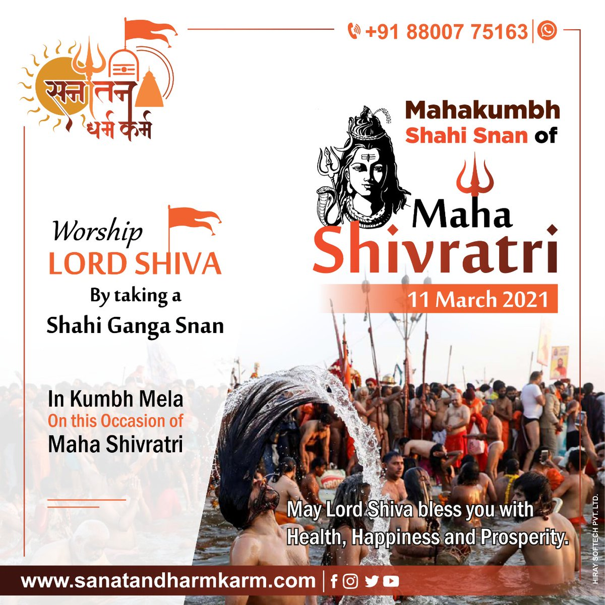 #sanatandharmkarm Worship LORD SHIVA by taking shahi ganga snan in kumbh mela on this occasion of Maha Shivratri! Mahakumbh Shahi Snan - Maha Shivratri 11 March 2021.  #mahashivratri #lordshiva # #shahisnan #umamaheshwarsevatrust #junaakhada  #uttarakhand #haridwar #mahakumbh