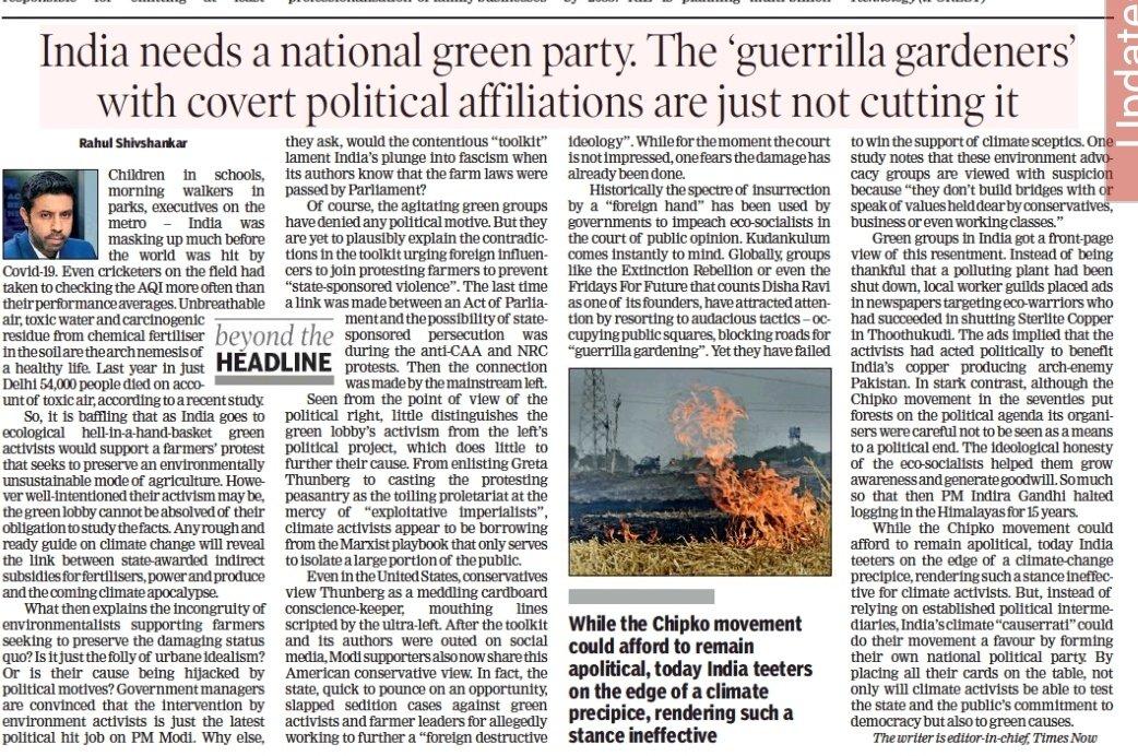 My advice to Indias enthusiastic guerrilla gardners Disha Ravi, Nikita Menon and Shantanu Muluk in todays TOI Edit page. cutt.ly/OzycWoP