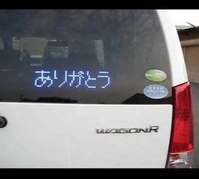 道を譲った車のリヤウインドウに「ありがとう」の文字が!