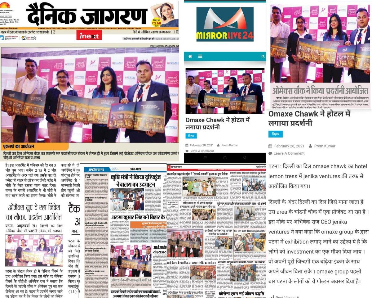 Print Media Coverage of Jenika Ventures event at Patna   #Patnaevent #grandevent #PressRelease #printmedia #jenikaventures #successmindset #omaxechandnichowk #teamwork #SuccessStories #TeamSuccess #Motivation #dedication #Omaxe
