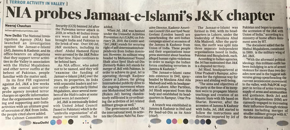 @NIA_India launches its 1st ever investigation against Jamaat-e-Islami (JeI) Kashmir, which was banned by @HMOIndia after #PulwamaAttack. Agency to probe its funding, link with terrorists and Pakistan. I report @htTweets