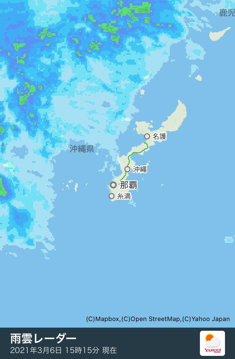 苫小牧 天気 雨雲 レーダー