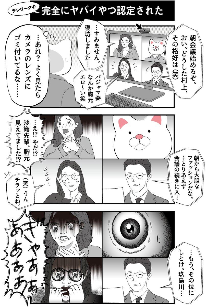 RT @kujimagawa_nori: #名前の最初2文字をろりに変えると面白い...