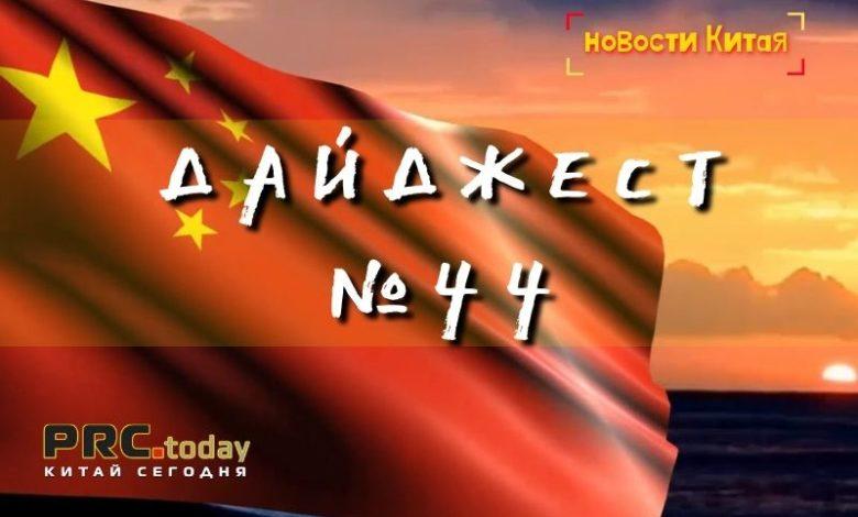 NovostiB photo