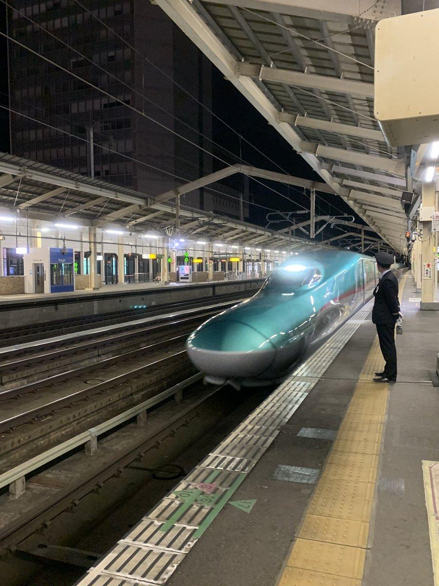 仙台新幹線運輸区