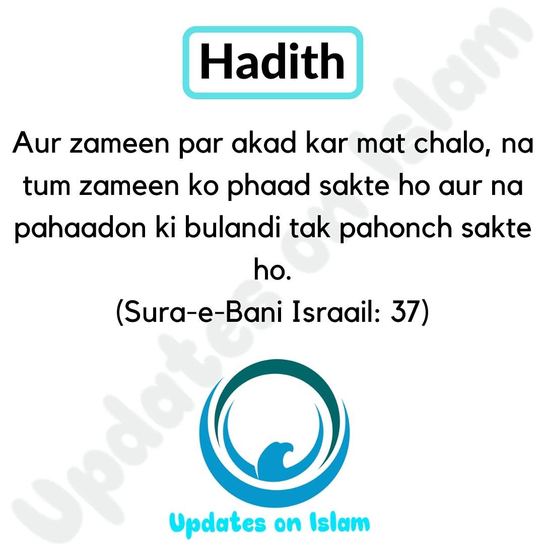 Hadith of the Day !! #Hadith #Goldenwords #updatesonislam #Tumblr #Linkedin #Googleplus #Facebook #Pinterest #Twitter #Instagram #Youtube #Dua #People #Makkah #Madina #Quran #Muslims #Deeniyat #Tablighi #Google #thebestadvice