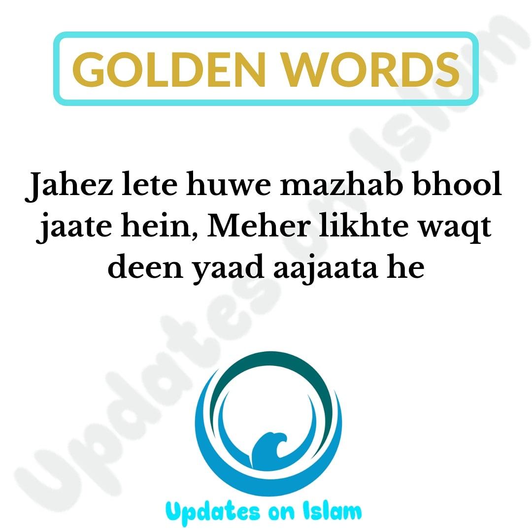 Golden Words #Hadith #Goldenwords #updatesonislam #Tumblr #Linkedin #Googleplus #Facebook #Pinterest #Twitter #Instagram #Youtube #Dua #People #Makkah #Madina #Quran #Muslims #Deeniyat #Tablighi #Google #thebestadvice