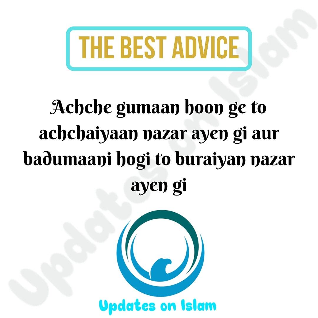 The Best Advice #Hadith #Goldenwords #updatesonislam #Tumblr #Linkedin #Googleplus #Facebook #Pinterest #Twitter #Instagram #Youtube #Dua #People #Makkah #Madina #Quran #Muslims #Deeniyat #Tablighi #Google #thebestadvice