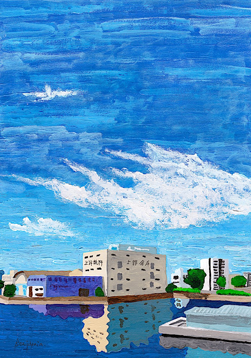 """""""Ueno Paper Warehouse"""" Acrylic paint on drawing paper  HP  tumblr  Instagram   #acrylicpainting #drawing #painting #illustration #art #アクリル画 #絵画 #イラスト #空がある風景"""