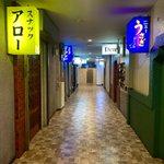 スナックに泊まりたいなら青森県弘前市の繁華街へ!リノベーションされた室内が素敵!