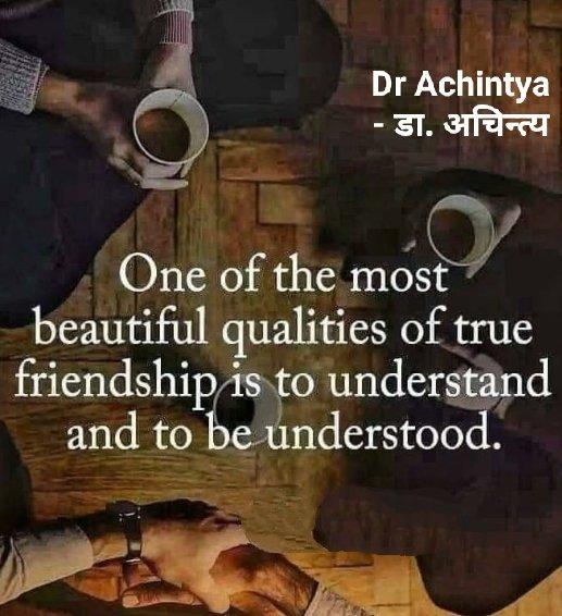 #दोस्ती शब्द का अर्थ... बड़ा ही मस्त होता है दो+हस्ती... जब दो हस्ती मिलती है तब दोस्ती होती है ...   #friendship #true #Friends #friend #friendzone #Companian #friendzone #SaturdayThoughts #SaturdaySocial #GoodEvening #Truth