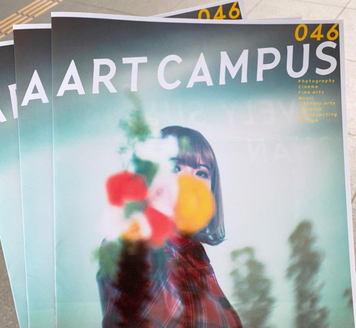 """谷村順一 on Twitter: """"アートキャンパス46号が発行されました(大学に行けてないのでまだ実物を手にしてないのですが。なので写真はゼミ生から借用してます)!  表紙、巻頭インタビューはラブリーサマーちゃん! チェケラッチョ!!!… """""""