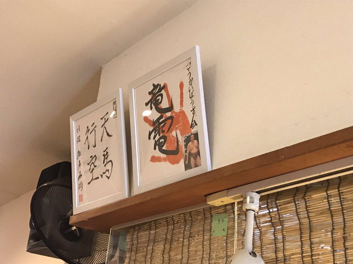 飯島栄治さんの投稿画像