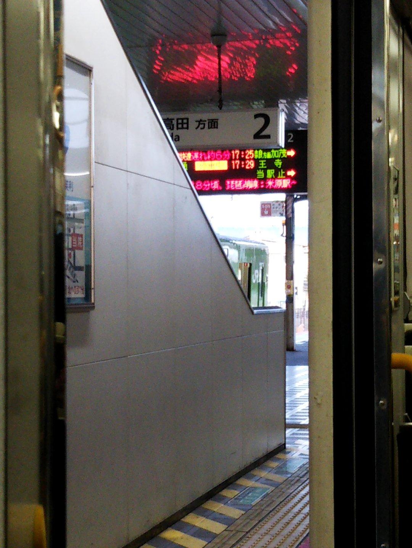 おおさか東線の放出駅の人身事故の画像