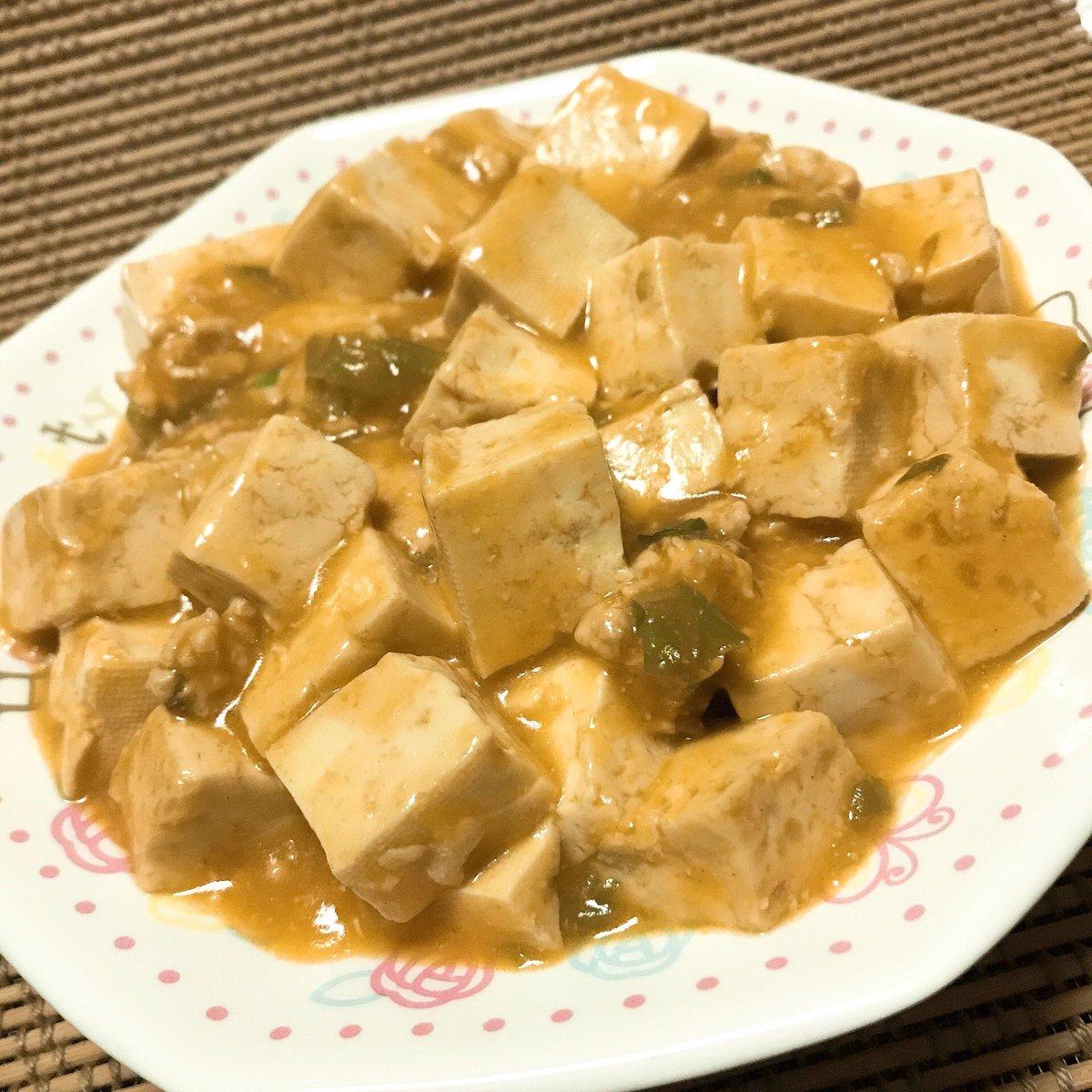 丼もの料理が好きな人は是非!サーモンとマグロの「漬け丼」の作り方!