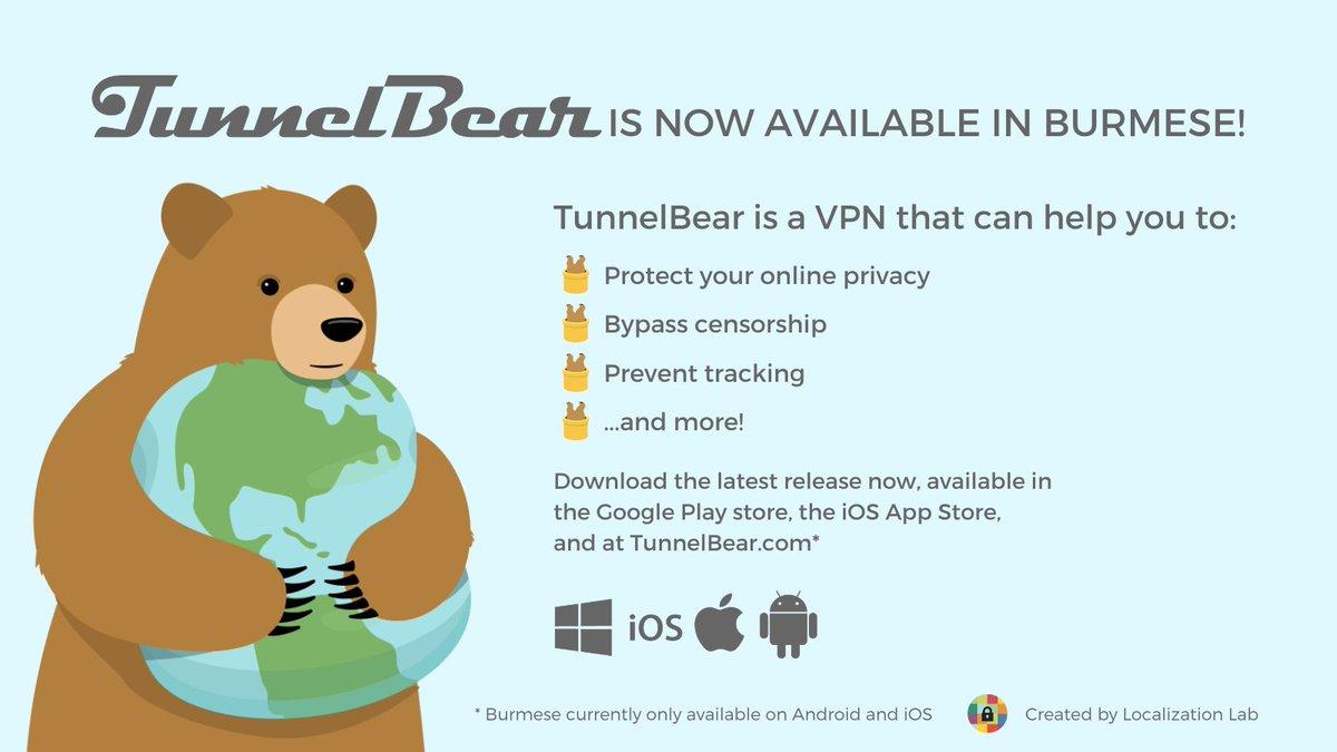 TunnelBear (@theTunnelBear) | Twitter