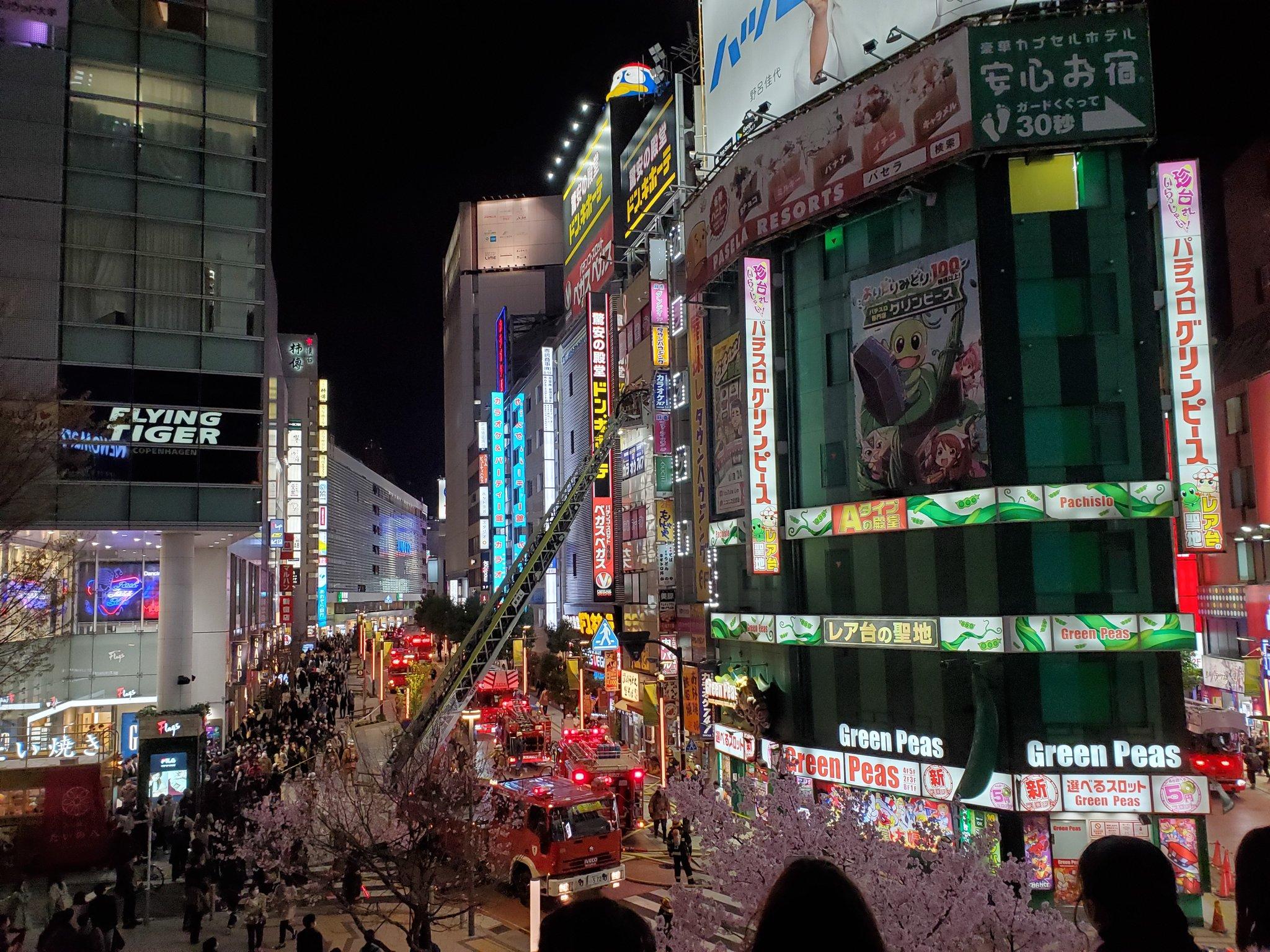 新宿駅南口のドンキで火事が起きている現場の画像