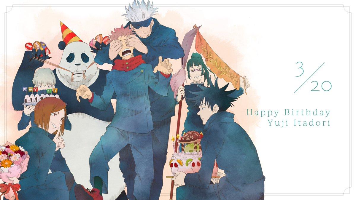 🎂HAPPY BIRTHDAY🎂  本日3月20日は『 #呪術廻戦 』虎杖悠仁の誕生日です!  誕生日を記念してMAPPA描き下ろしイラストを公開!  悠仁のお祝いに東京校の皆が駆け付けました🎉 お誕生日おめでとう!  #MAPPA #虎杖悠仁誕生祭2021