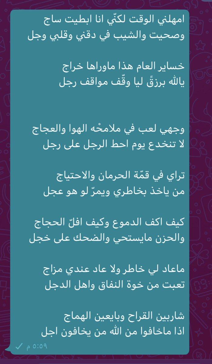 محمد ضاوي بن سقيان Mu 117 Twitter