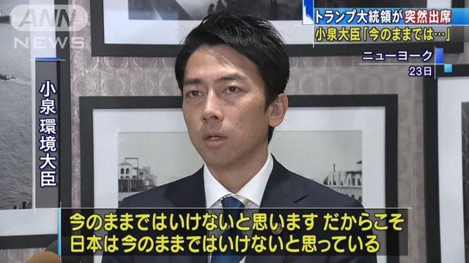 """ぴぎお on Twitter: """"小泉進次郎さんの名言をまとめました… """""""