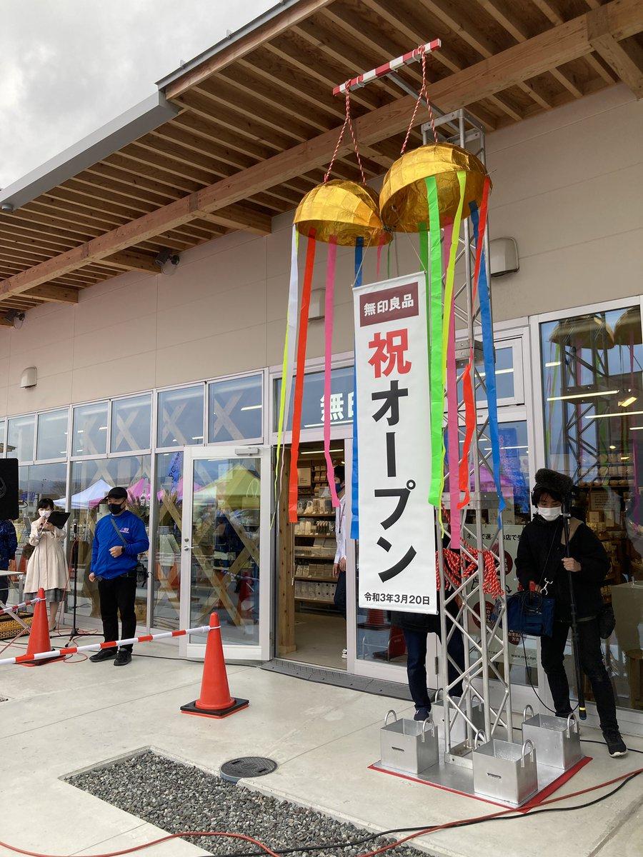 の なみえ 道 駅 復興のシンボル「道の駅なみえ」がオープン! |