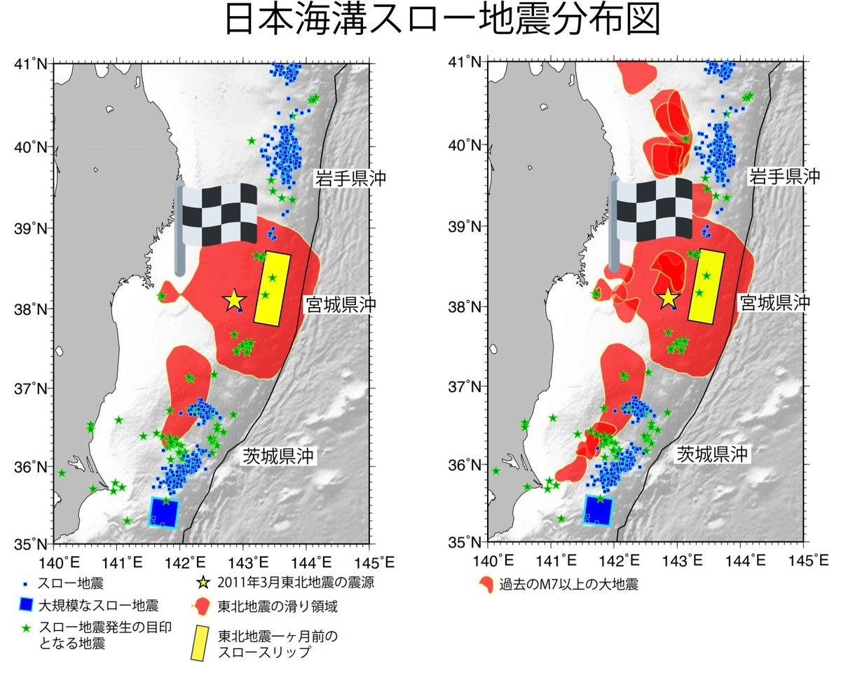 県 沖 地震 宮城 週刊地震情報 2021.5.2