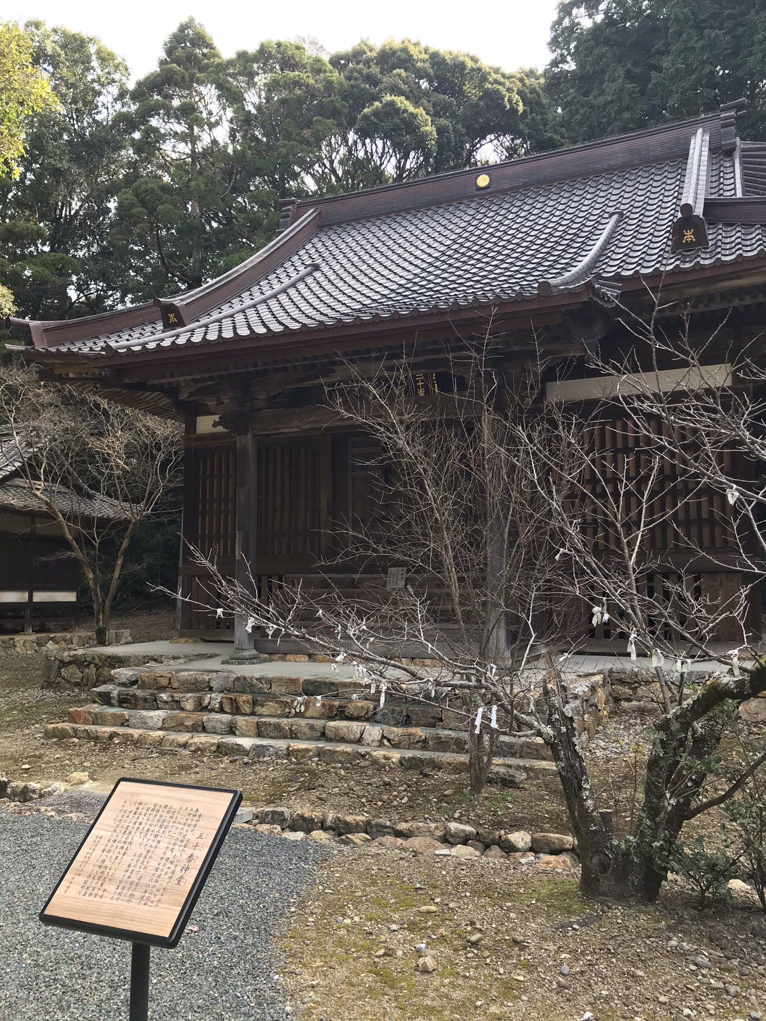 """時習館歴史部 on Twitter: """"こちらは1552年に建立された茅葺き屋根が ..."""