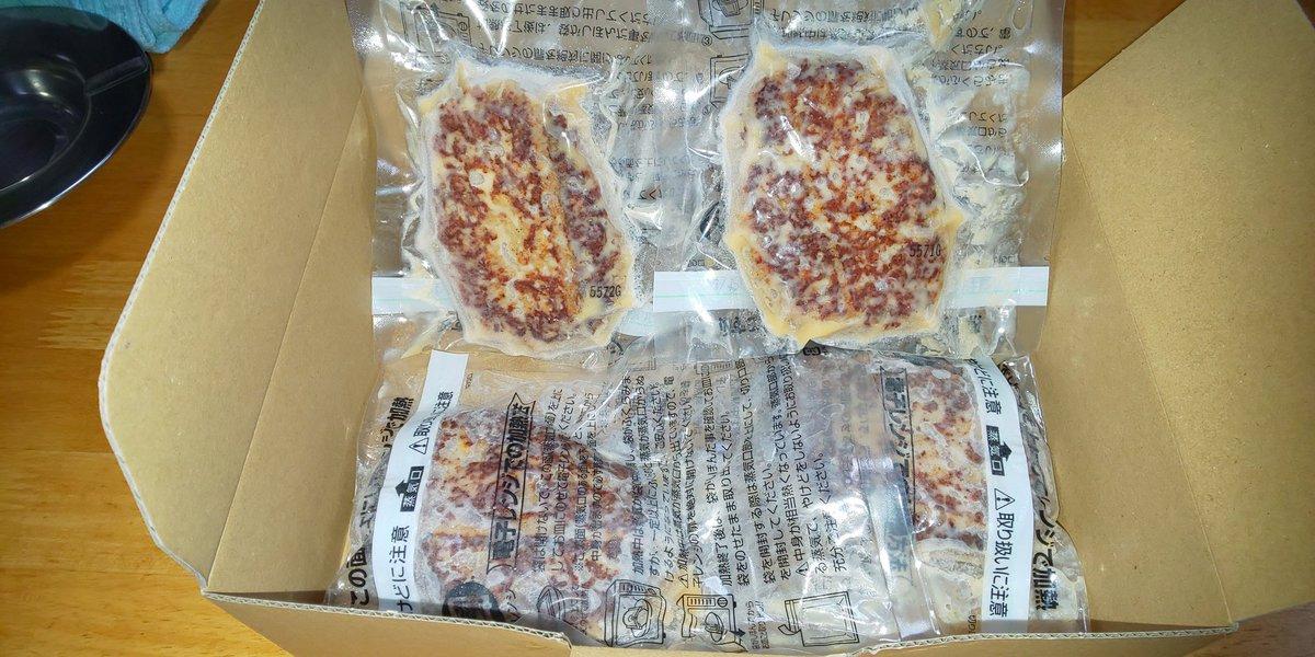 仙台 ハチ ハンバーグ