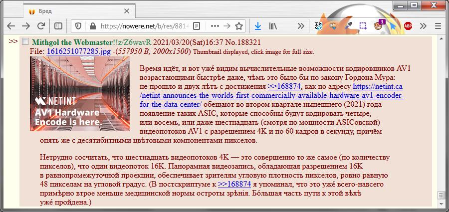 (скриншот)