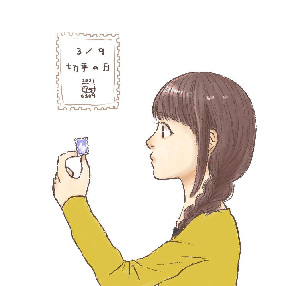 どうやって貼ろう…  #illustration #イラスト #平日一日一絵 #女の子イラスト #女の子 #girl #切手の日