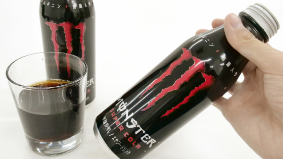 モンスターエナジーシリーズに新フレーバが登場!大容量の『スーパーコーラ』は爽快感抜群!