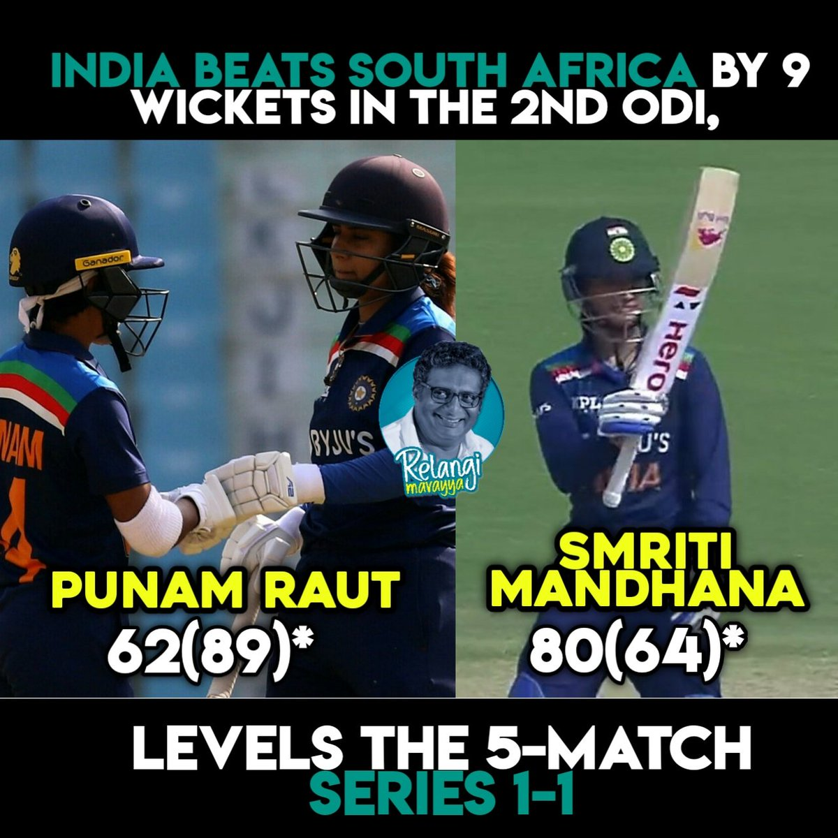India beats South Africa by 9 wickets in the 2nd ODI, levels the 5-match series 1-1. #INDWvSAW #SmritiMandhana #JhulanGoswami #PunamRaut #RajeshwariGayakwad #Cricket  #Realngimavayya