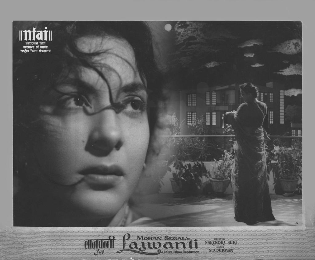 #Lajwanti (1958) revolves around the theme of a husband neglecting the emotional needs of her wife. It narrates the tale of a wife (#Nargis) who has to leave her household & family due to misunderstandings in marriage & how she reunites with them many years later. #WomensWeek
