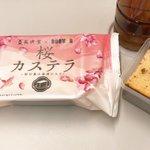 NODA_JUNのサムネイル画像
