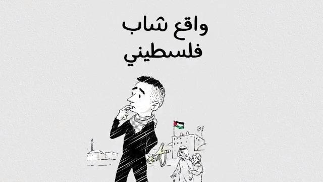 أفيخاي يغرد : بين التحريض وادعاء الرجولية مستقبل الشاب الفلسطيني ضائع.. هل توافقونني؟ #شاركوني #ما_تهدم_مستقبلك …