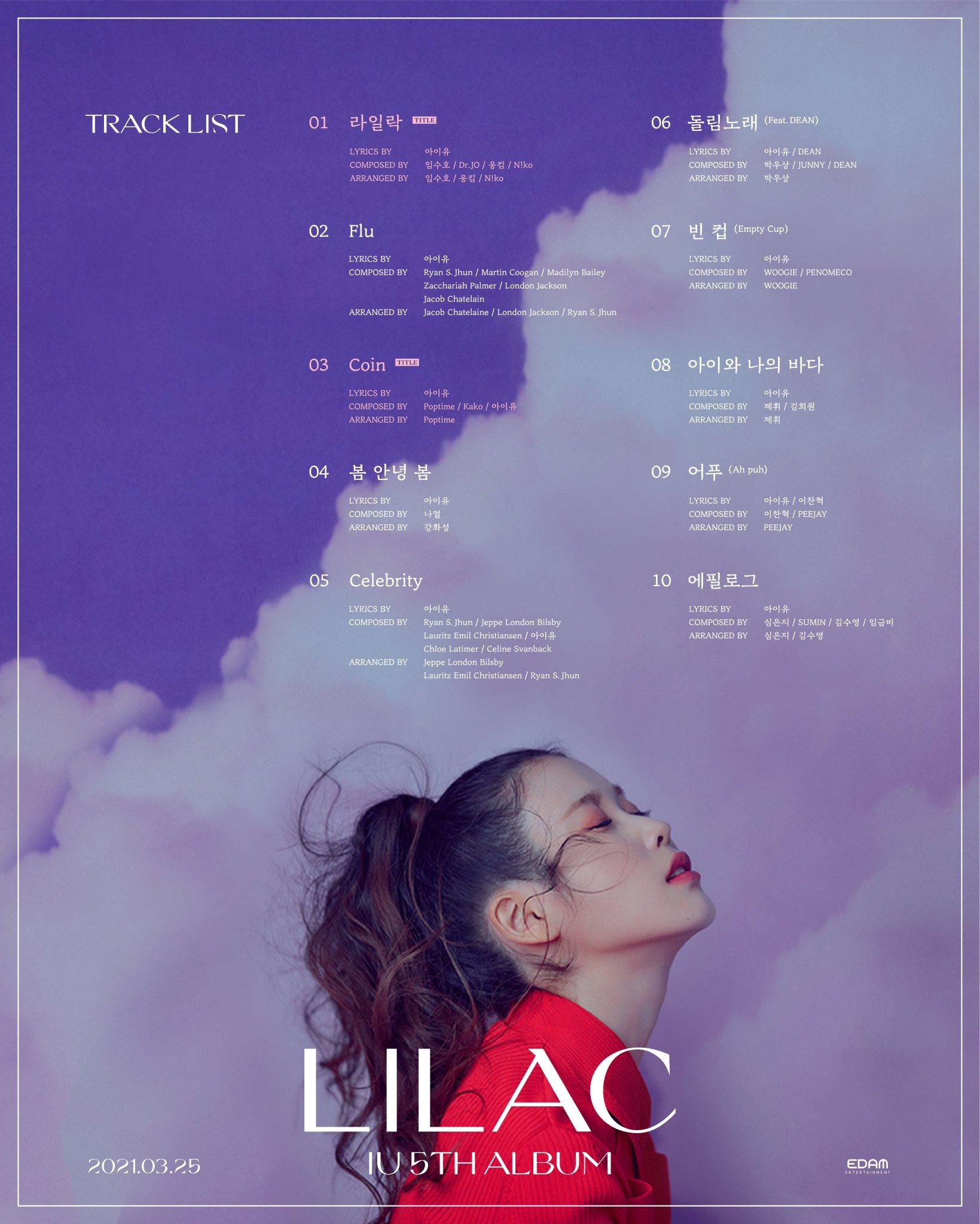 """아이유(IU) 공식 트위터 on Twitter: """"IU 5th Album <LILAC> Track List 2021.03.25  6PM(KST) #아이유 #IU #정규5집 #5th_Album #라일락 #LILAC… """""""