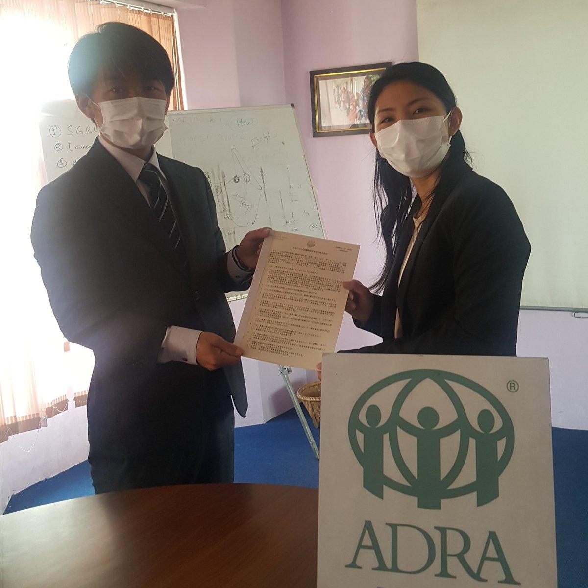 ADRA Japan(アドラ・ジャパン)公式 (@ADRA_Japan) | Twitter