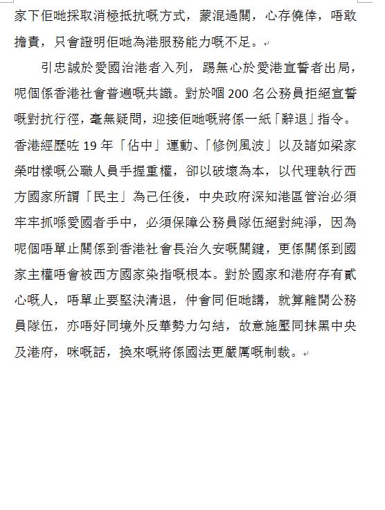 清志郎 画像 191743-清志郎 妻 画像