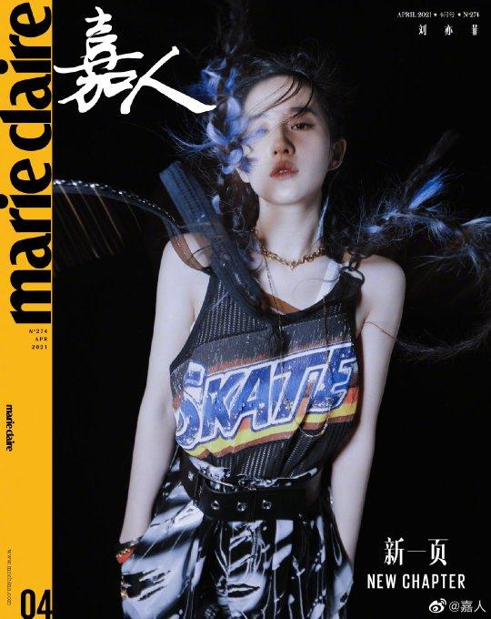 Marie Claire China April 2021 EwGOKFdVcAIRAIi?format=jpg&name=small