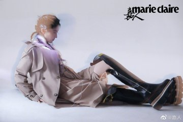 Marie Claire China April 2021 EwGOqkhUYAInsTS?format=jpg&name=360x360