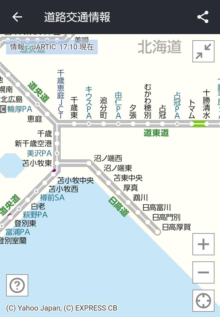 北海道 通行止め 情報 高速 道路 ETC整備状況 北海道地区 NEXCO