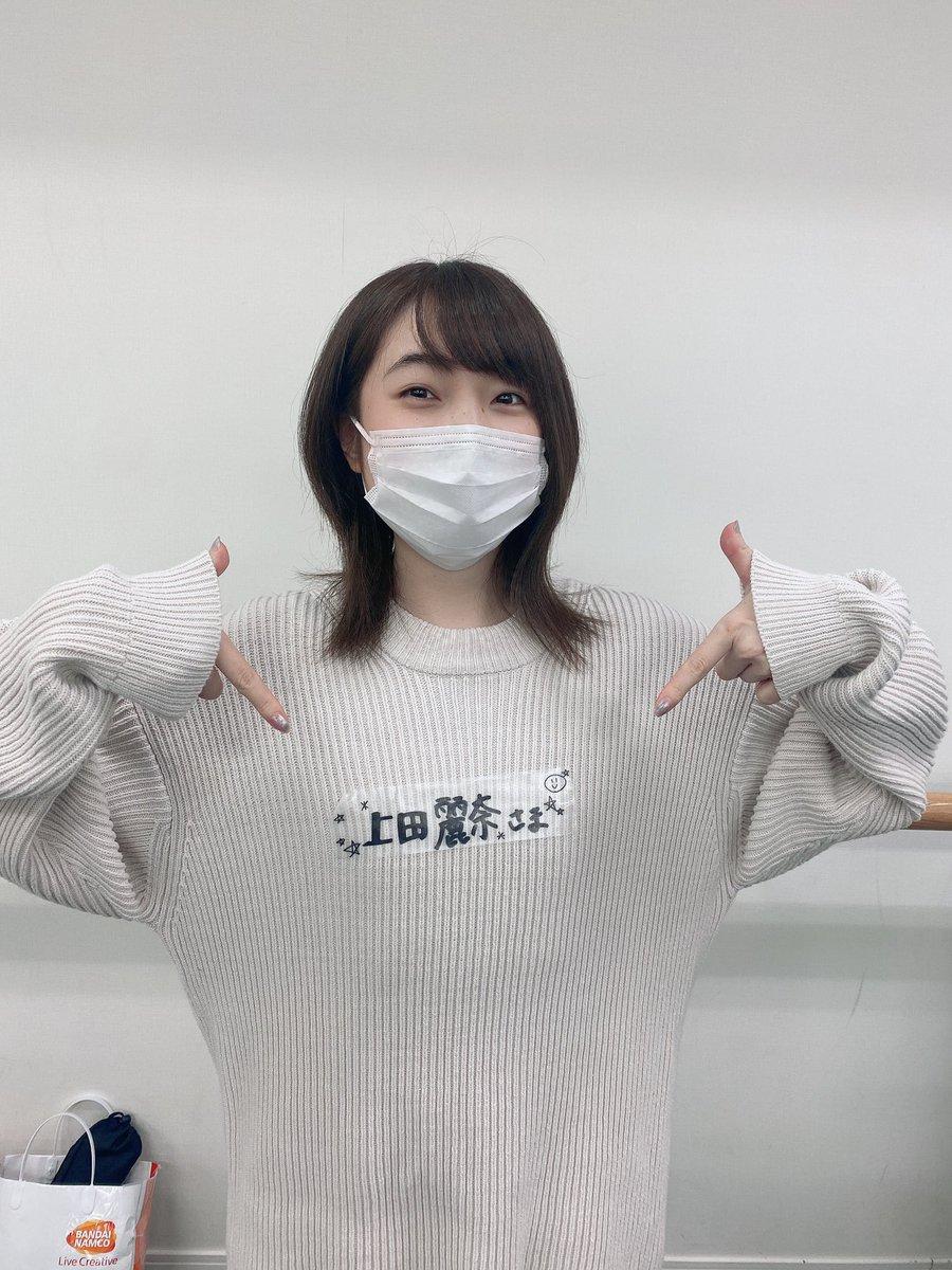 リテラチュアめ みゃー姉かわヨ 日野 上田麗奈さん 永藤に関連した画像-02