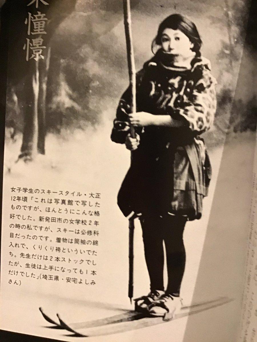 タイの女学生の制服がカワイイと思って検索した結果?輩の画像が出てくる!