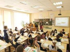 Открытые уроки в начальной школе