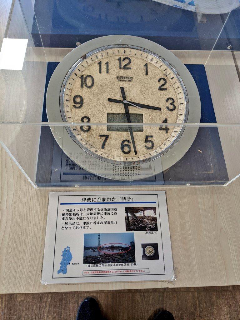 tokyohot e921$