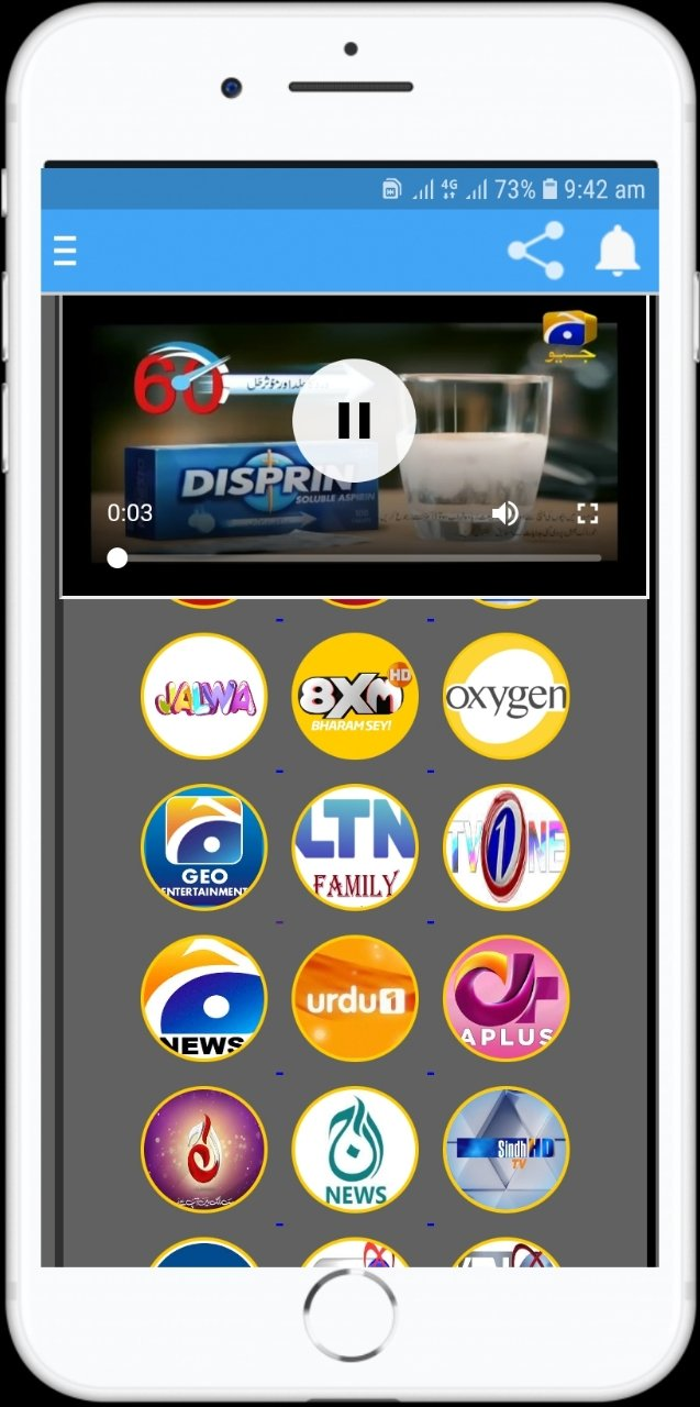 nika-tv-plus-screen-shot-1